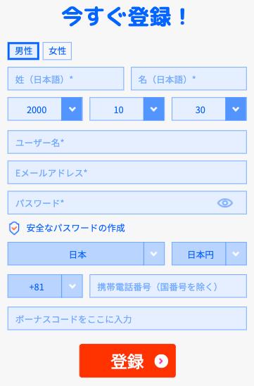 カケヨ入力フォーム